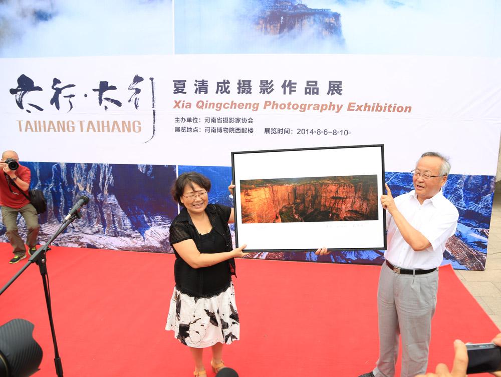 《太行 太行》夏清成摄影作品展在郑州开幕