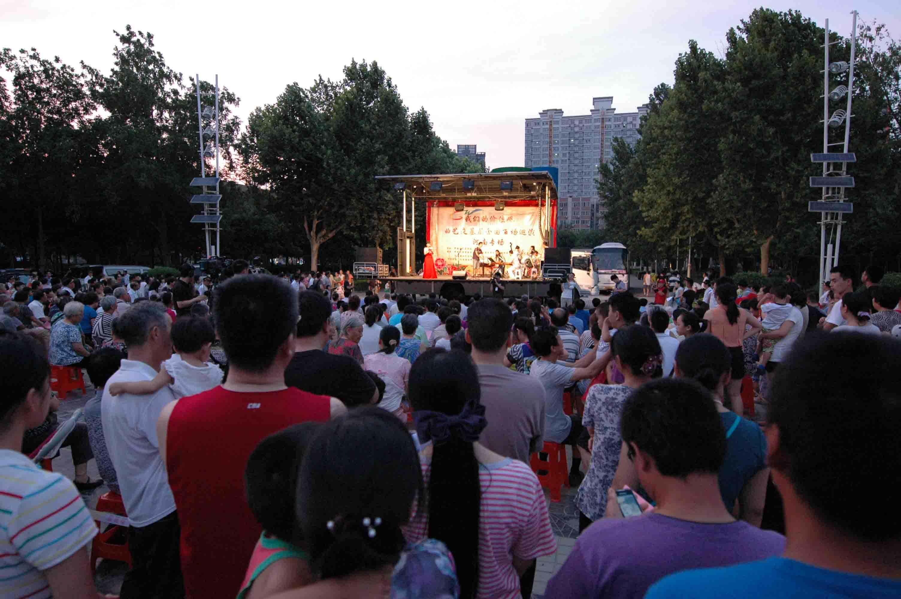 曲艺走基层全国百场巡演河南地区系列演出启动