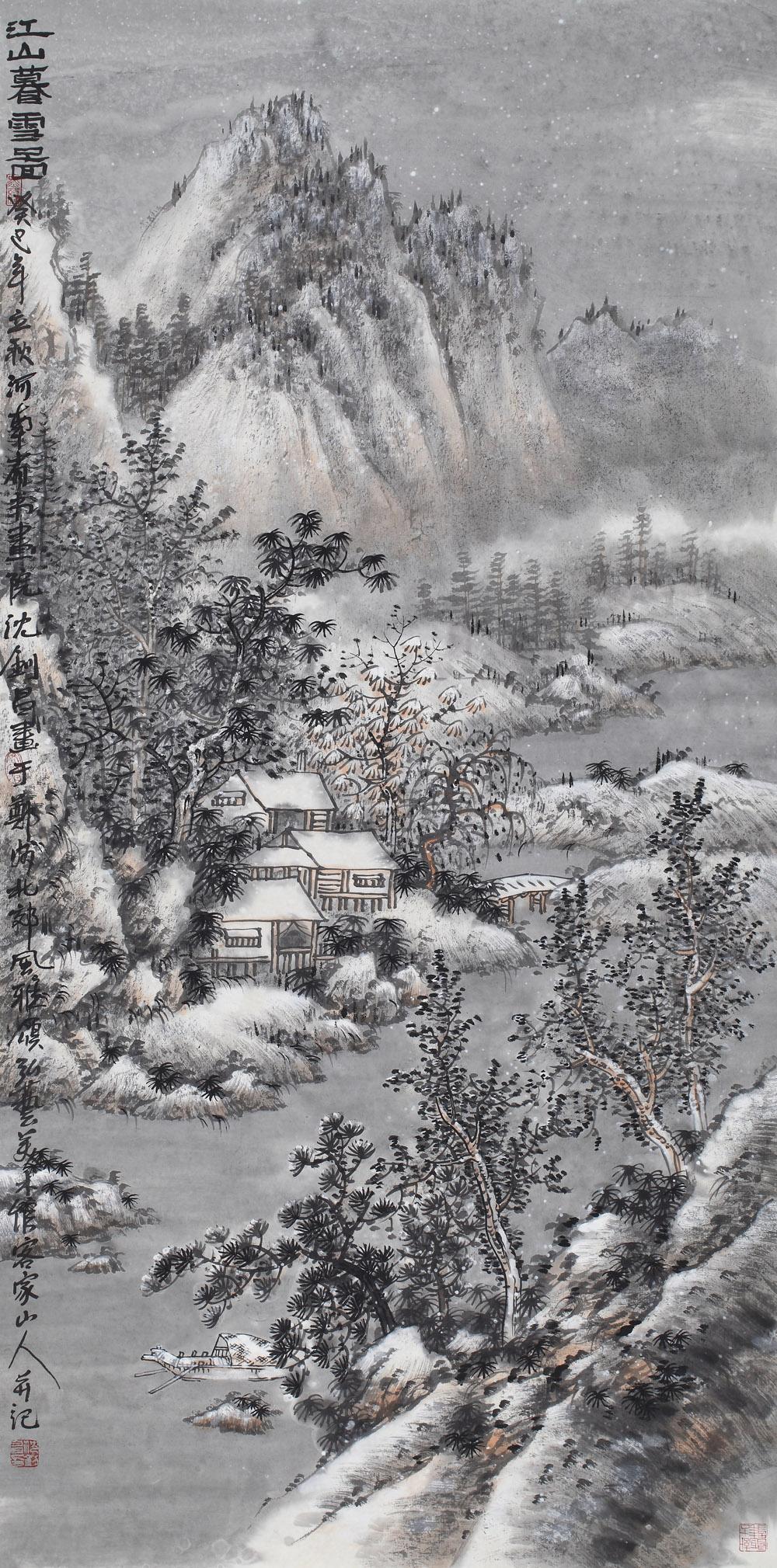 《江山暮雪图》
