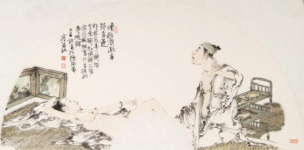 折扇(4)