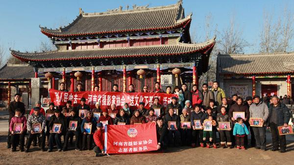 """河南省摄影家协会""""到人民中去""""志愿服务走进长垣"""