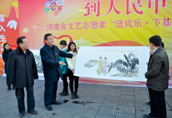 到人民中去——河南省文艺志愿者走进告成镇