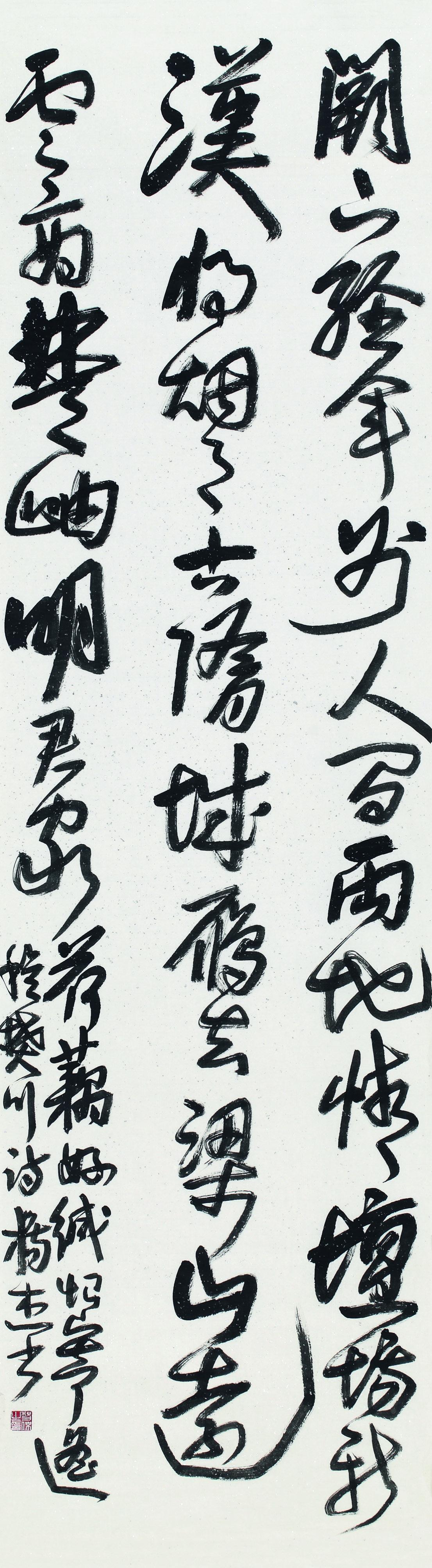 杜牧诗送王十至褒中因寄尚书