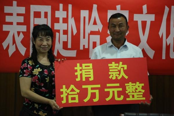 文化援疆  促进团结——河南省文联书画家代表团走进新疆