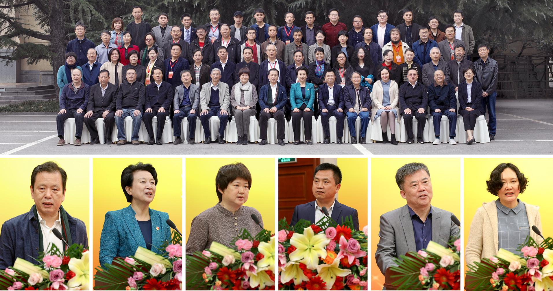 第三届中原作家群论坛在郑举行