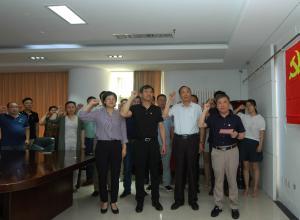 重温入党誓词  观看《建党伟业》 省文联党员干部庆祝建党98周年
