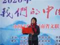 """河南省文联""""我们的中国梦""""——文化进万家系列活动之一"""